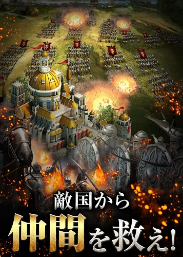 Clash of Kings をPCでプレイ!17