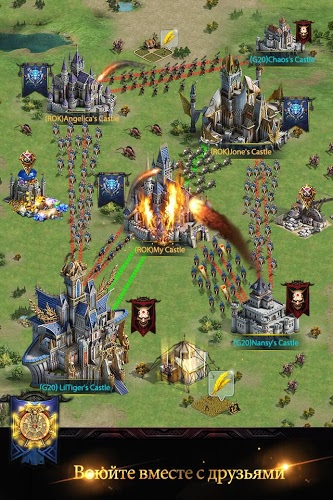Играй Rise of the Kings На ПК 6
