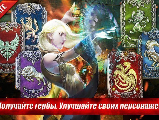 Играй Darkness Reborn На ПК 12