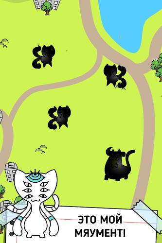 Играй Cat Evolution На ПК 5