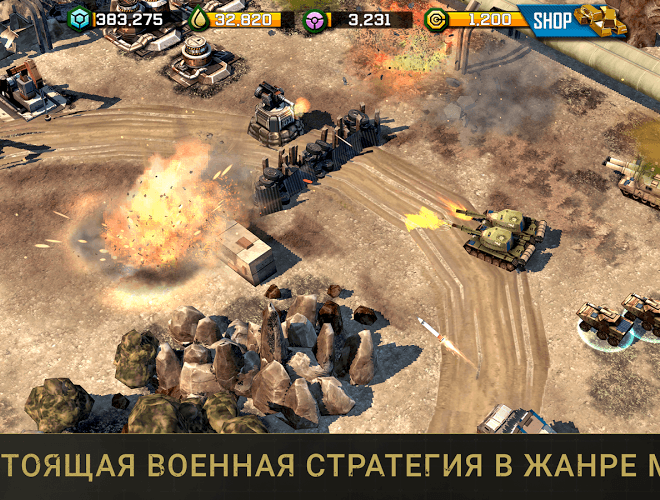 Играй War Commander: Rogue Assault На ПК 9