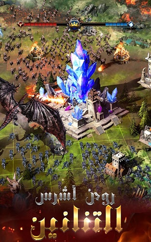 إلعب Clash of Kings on PC 4
