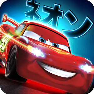 เล่น Cars: Fast as Lightning on PC 1