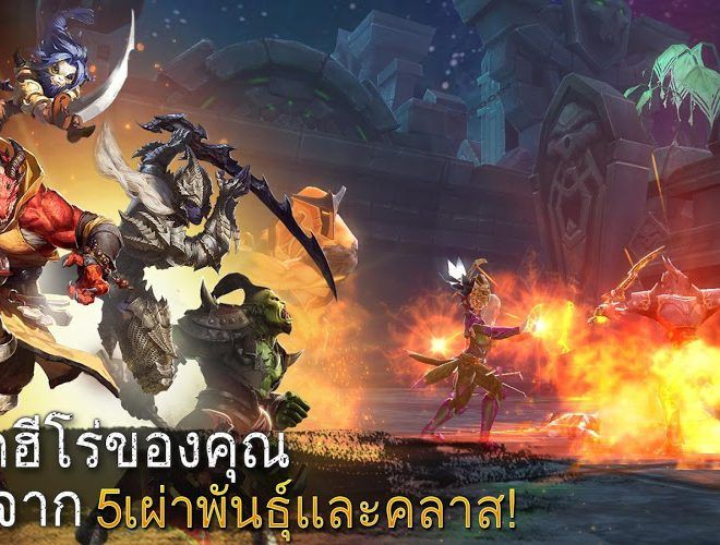 เล่น Order & Chaos 2: Redemption on PC 16