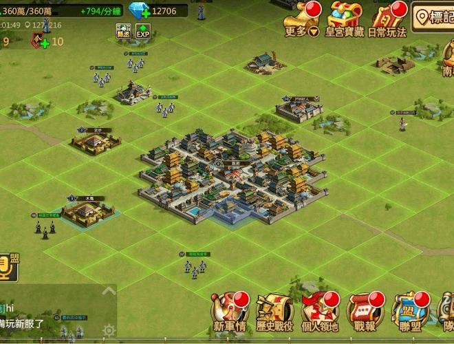 暢玩 軍師聯盟 PC版 19