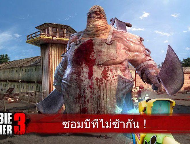 เล่น Zombie Frontier 3 on PC 4