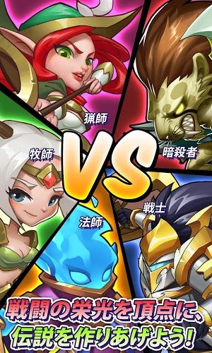 Idle Heroes をPCでプレイ!6
