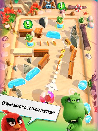 Играй Angry Birds Action На ПК 8