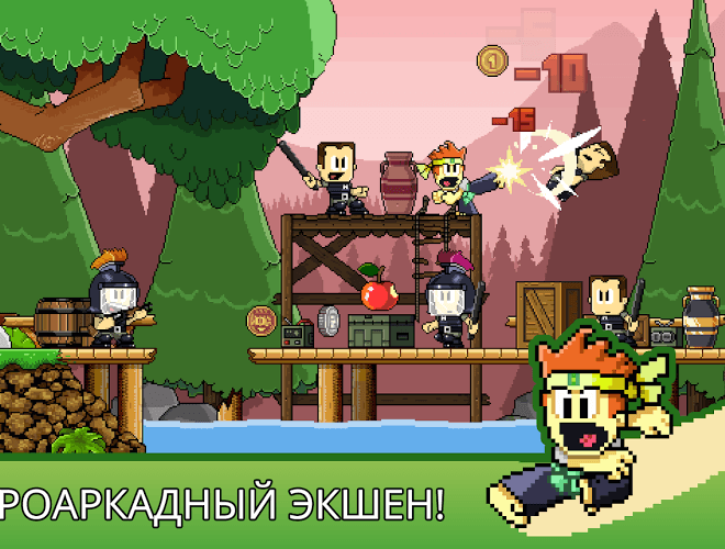 Играй Dan The Man На ПК 9