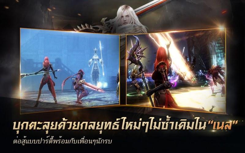 เล่น Dragon Nest 2 Legends on PC 5
