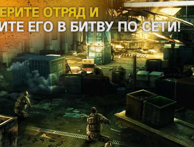 Играй Modern Combat 5: eSports FPS На ПК 9