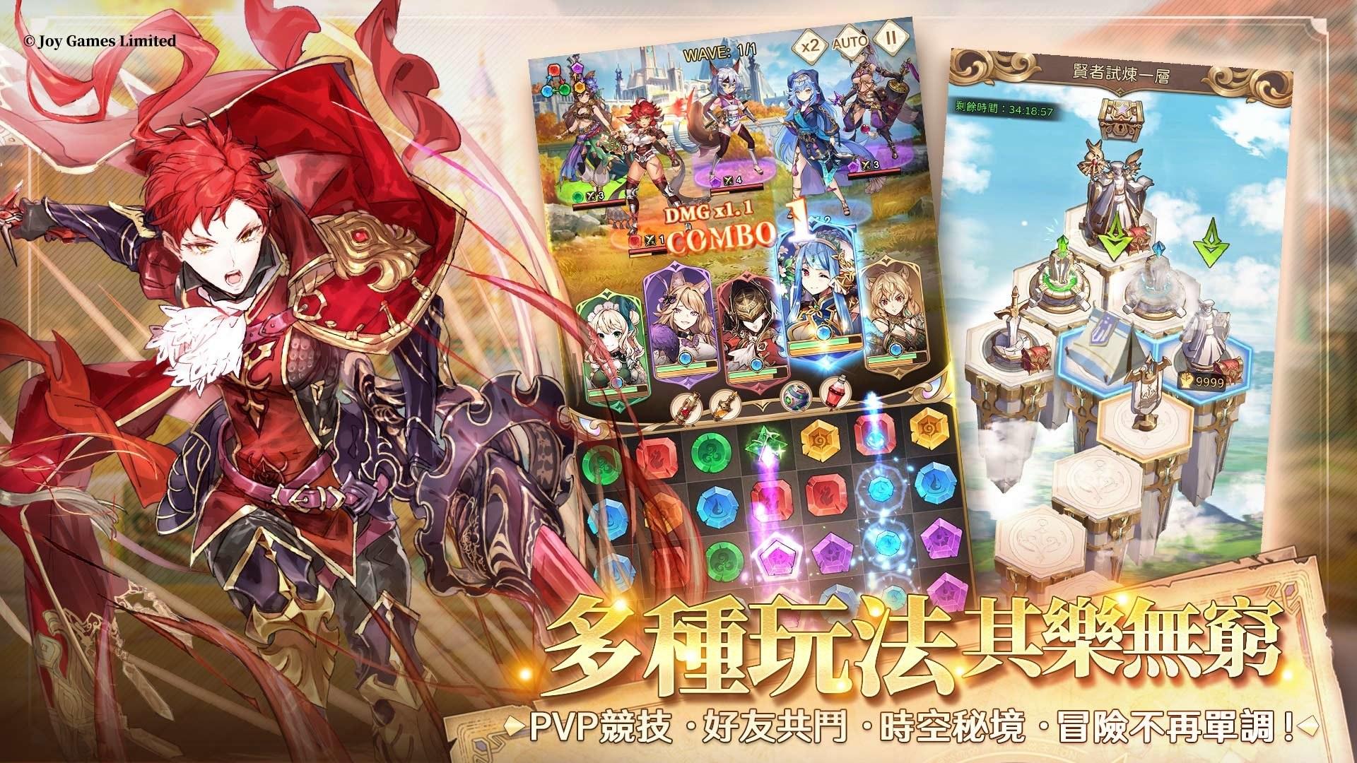 《因格瑪的預言:Puzzle & Tales》開放商城事前事前登錄!