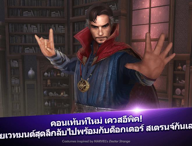เล่น Marvel Future Fight on PC 12