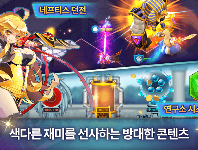 즐겨보세요 Super Fantasy War on PC 15