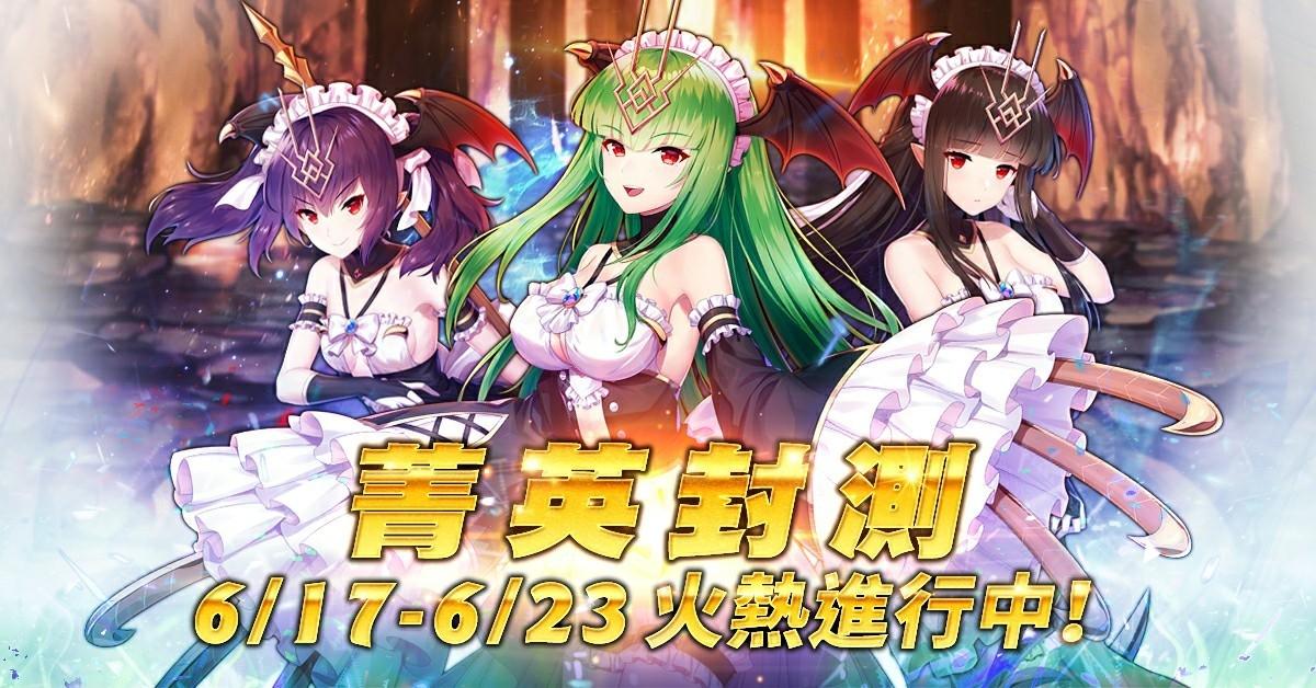 日系輕小說RPG《永恆星語:燐光起源》阿維斯陀大陸奇幻之旅