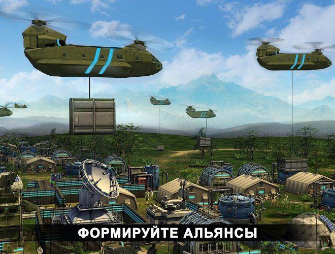 Играй Arma Mobile Ops На ПК 16