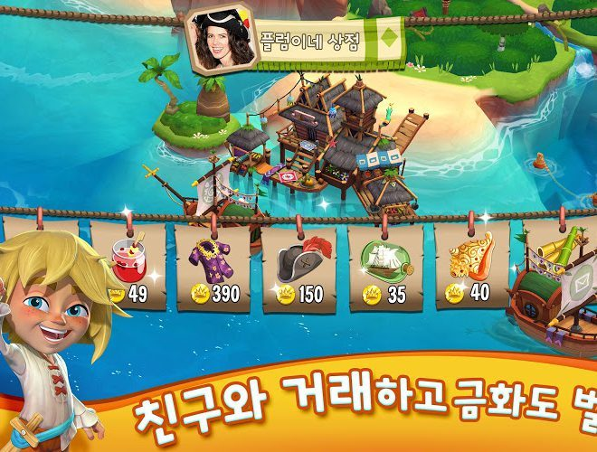 즐겨보세요 Paradise Bay on PC 10