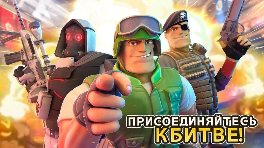 Играй Respawnables — FPS Коммандос Спецна́з На ПК 12