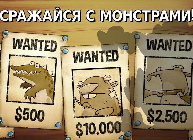 Играй Swamp Attack На ПК 5
