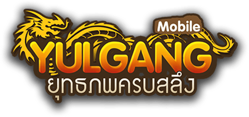 Play Yulgang Mobile on PC