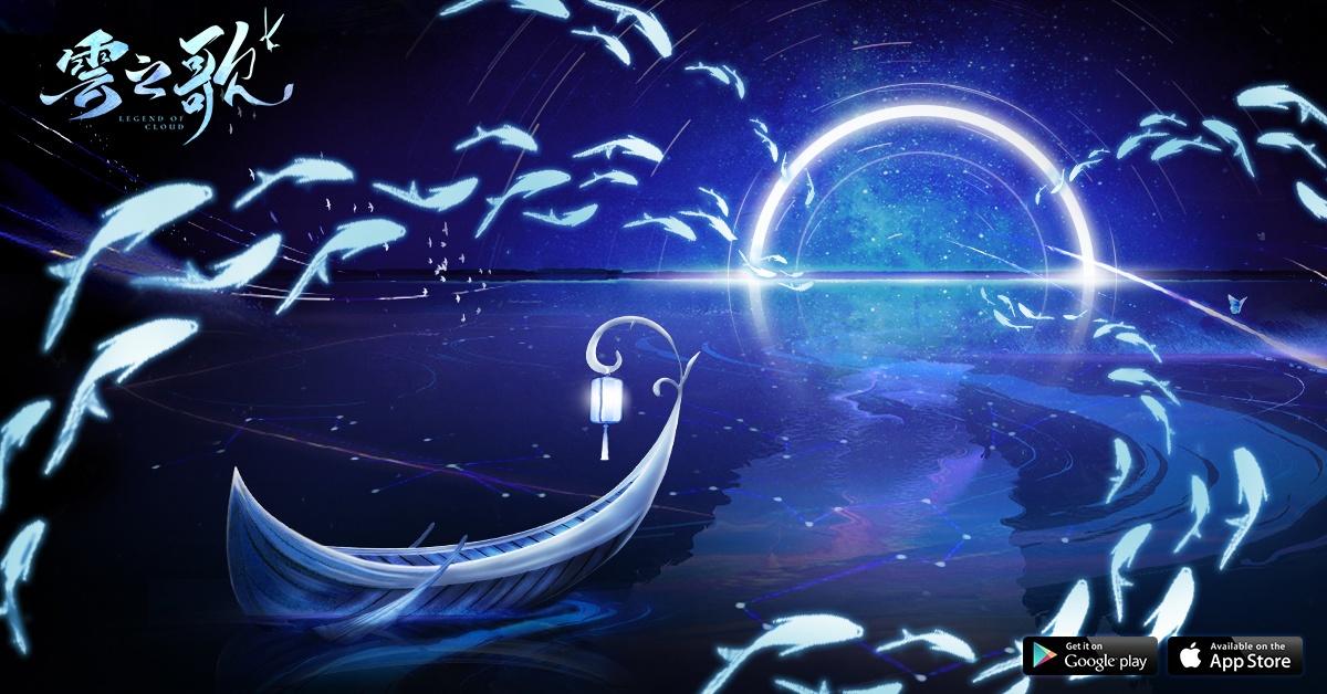 東方幻想逐愛MMORPG遊戲《雲之歌》 探索全新雲海世界