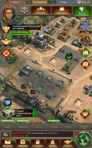 Играй Soldiers Inc: Mobile Warfare На ПК 12