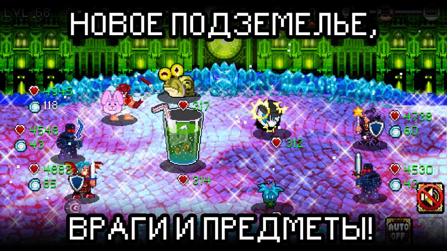 Играй Soda Dungeon На ПК 4
