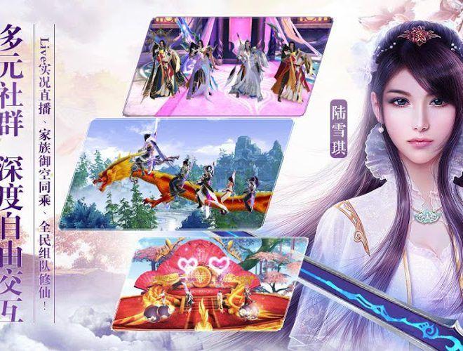 Play 诛仙手游-Efun独家授权新马版 on PC 7