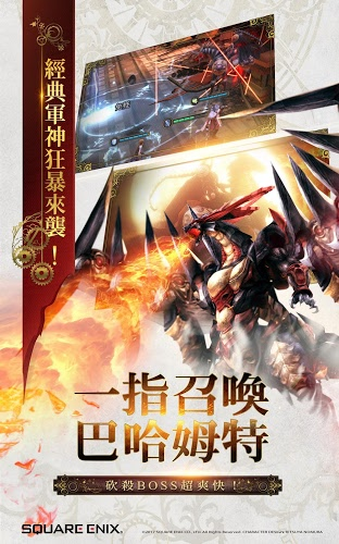 暢玩 最終幻想:覺醒 – Final Fantasy Awakening PC版 20