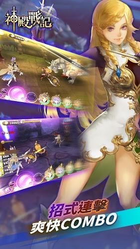 暢玩 神殿戰記- 原創奇幻冒險RPG PC版 5