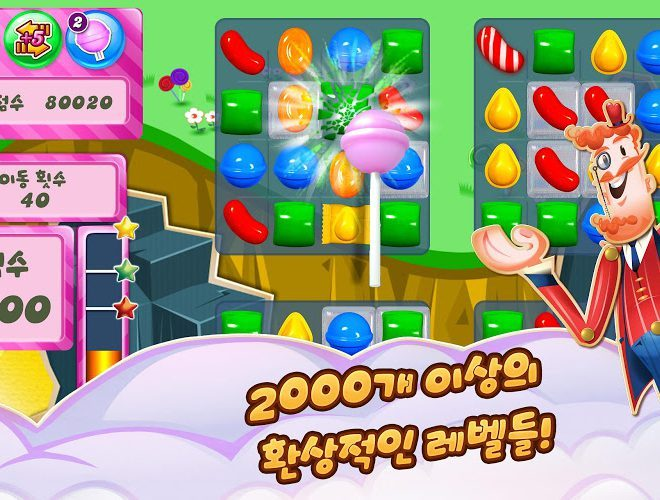즐겨보세요 Candy Crush on PC 11