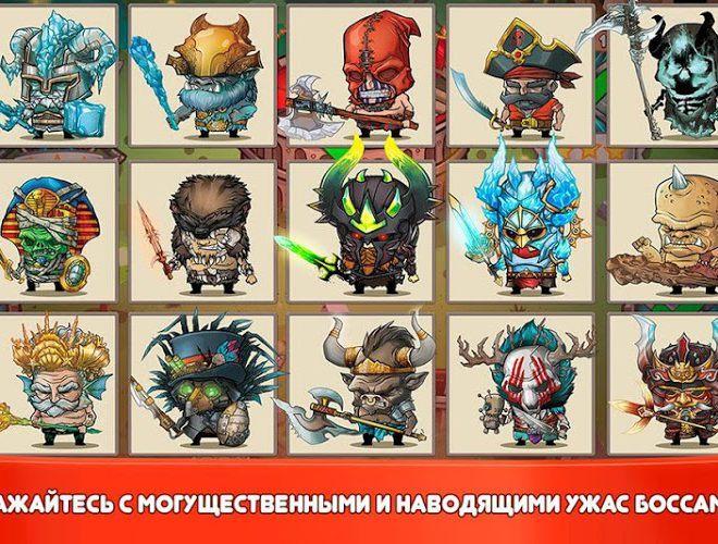 Играй Tiny Gladiators На ПК 4