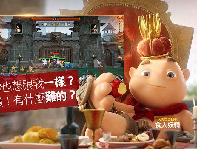 暢玩 Lineage Red Knights PC版 5