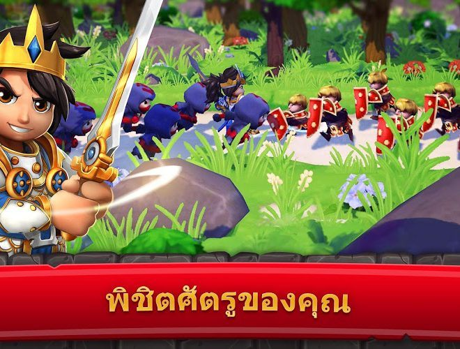 เล่น Royal Revolt 2: Tower Defense on pc 5