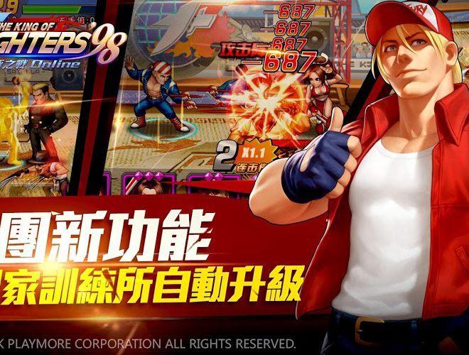 暢玩 拳皇98 終極之戰OL PC版 16