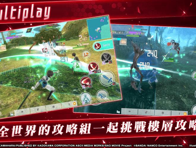 暢玩 刀劍神域 關鍵鬥士 PC版 5