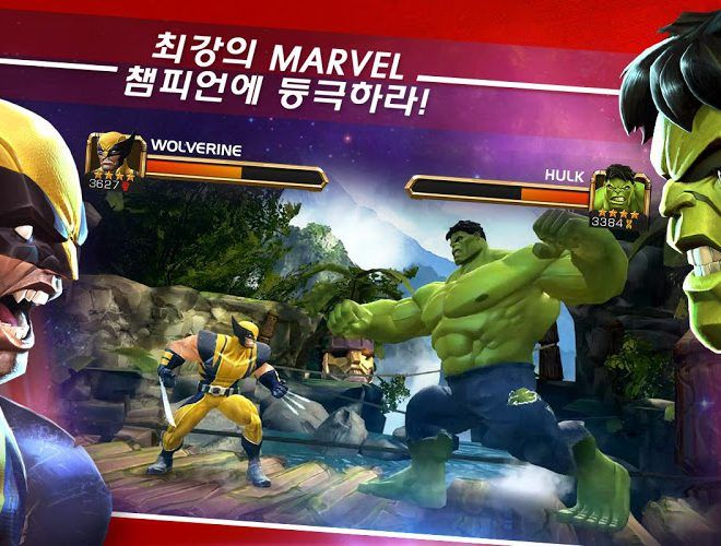 즐겨보세요 Marvel Contest of Champions on pc 3