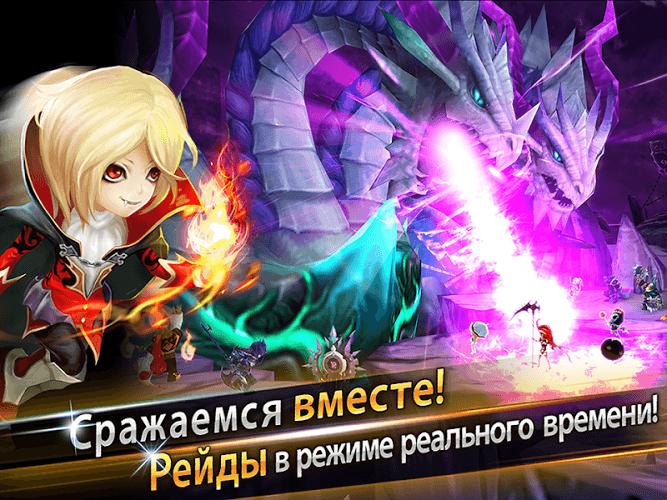 Играй Summoners War Sky Arena На ПК 7