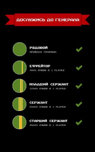Играй Танчики 1990 — танки с денди На ПК 6