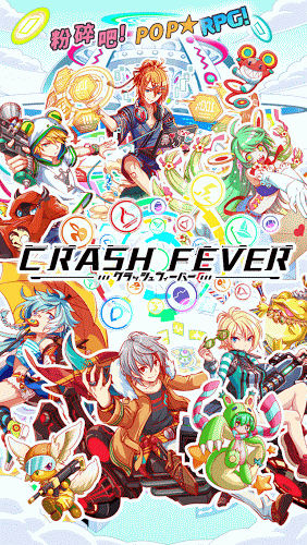 暢玩 Crash Fever PC版 6