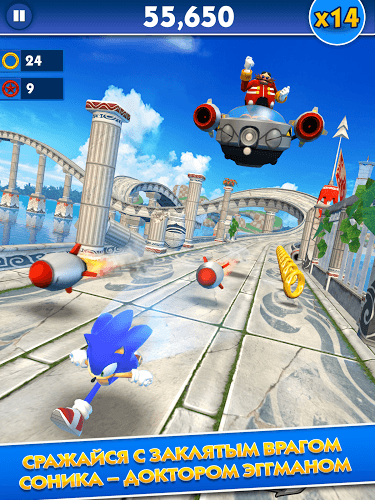 Играй Sonic Dash on pc 7