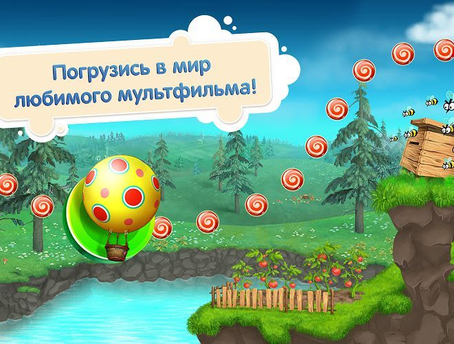 Играй Masha and the Bear На ПК 10