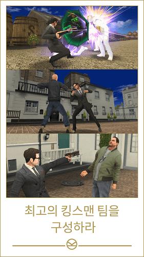 즐겨보세요 킹스맨 : 골든 서클 게임 on PC 6