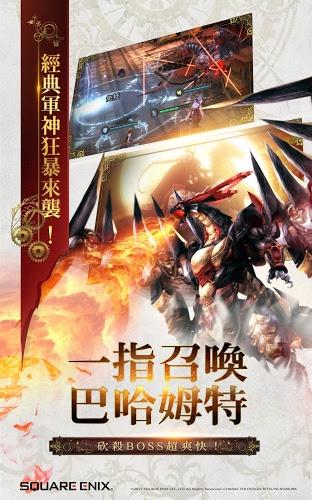 暢玩 最終幻想:覺醒 – Final Fantasy Awakening PC版 13