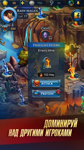 Играй Defenders 2: Tower Defense CCG На ПК 5