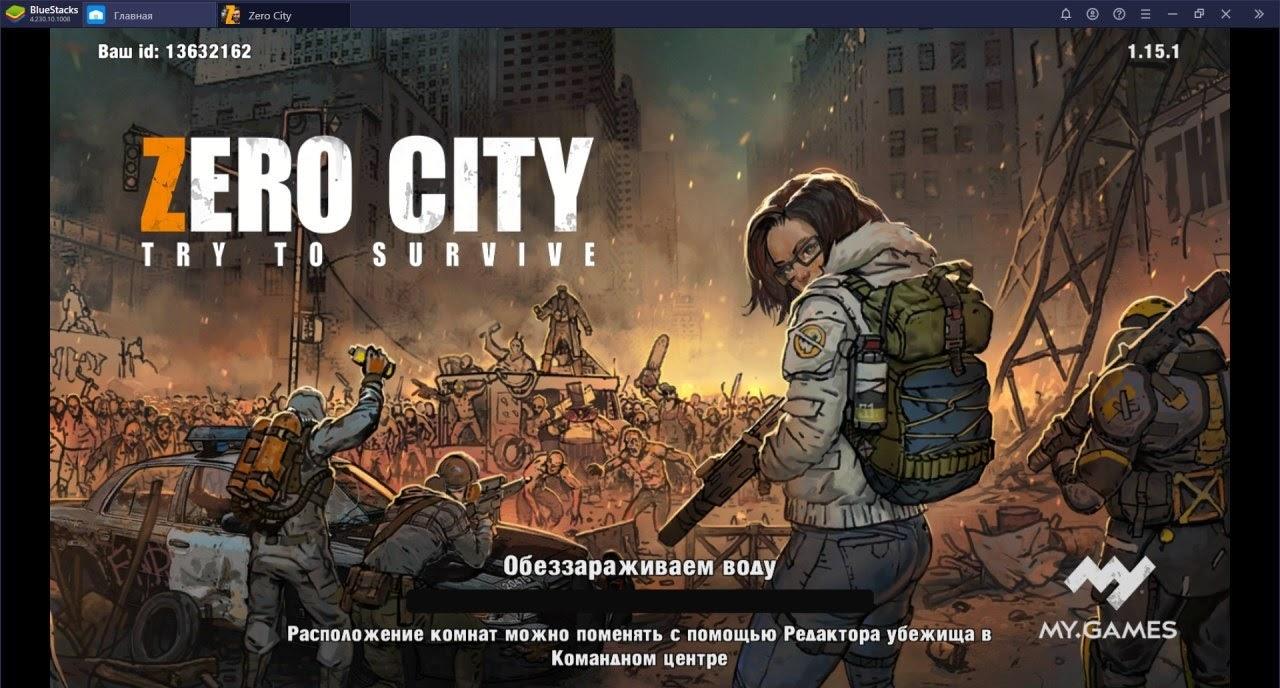 Zero City. Обзорный гайд по игре