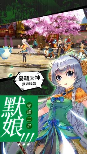 暢玩 封神召喚師-超神氣卡牌手遊 PC版 8
