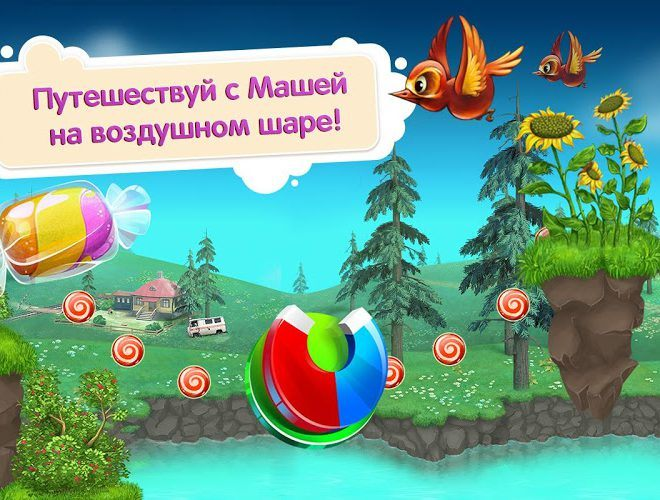 Играй Masha and the Bear На ПК 17