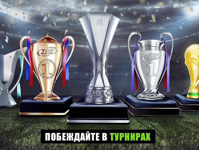 Играй Top Eleven 2015 На ПК 7