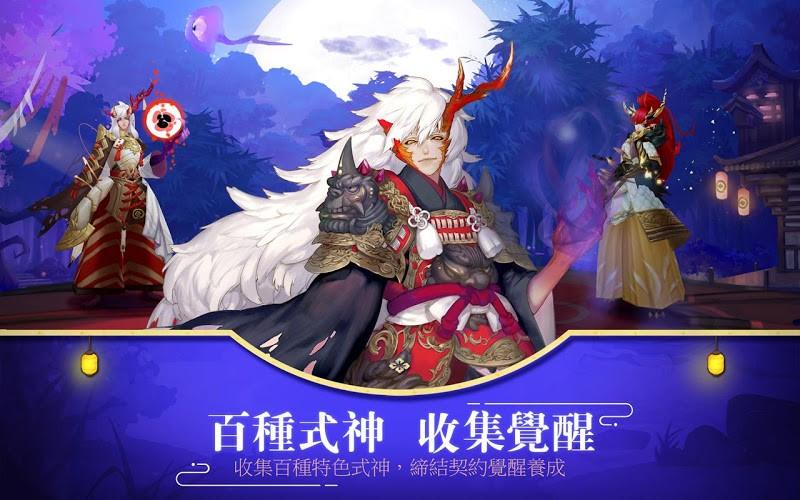 暢玩 陰陽師Onmyoji – 和風幻想RPG PC版 5